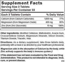 vitamin 71