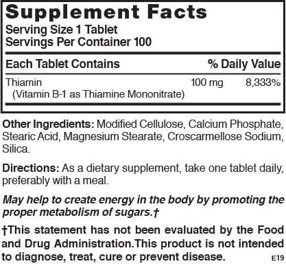 vitamin 159