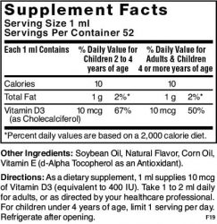 vitamin 47